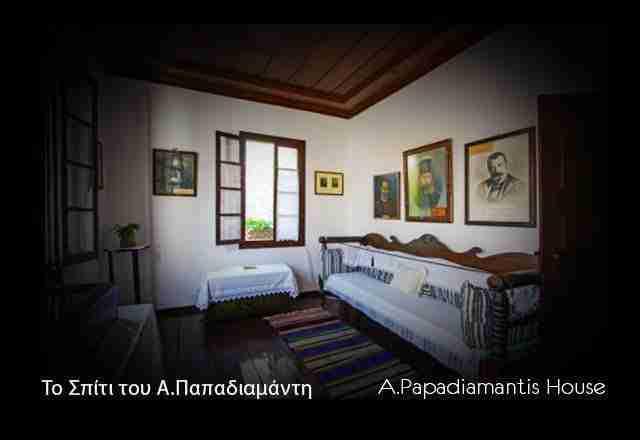 Alexandros-Papadiamntos-house-skiathos