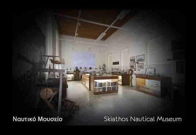 nautical-museum-skiathos