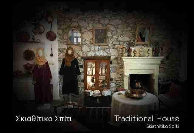 skiathitiko-spiti-hoteliers